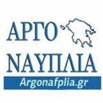 Argonafplia.gr (MK)