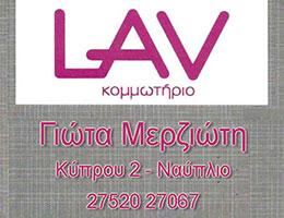 banner_merzioti_lav260x200