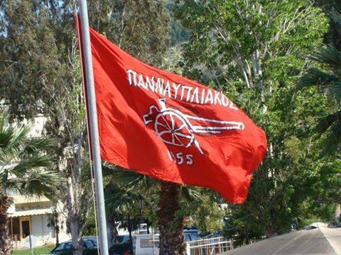 pannafpliakos_flag1