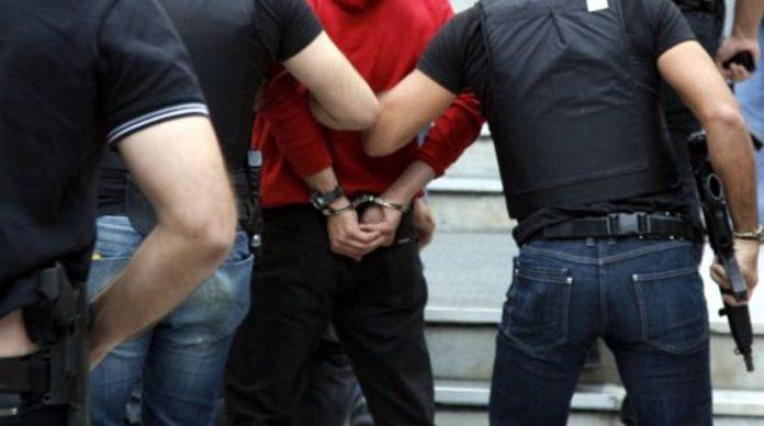 Συλλήψεις