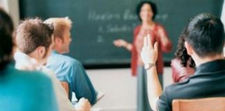διορισμοί εκπαιδευτικών