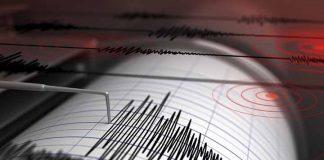 Σεισμός σεισμική δόνηση