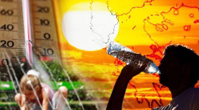 υψηλές θερμοκρασίες καύσωνας