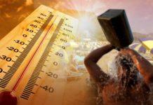 άνοδος της θερμοκρασίας