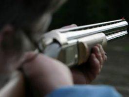 όπλο Σκοπευτικός Όμιλος Αργολίδας