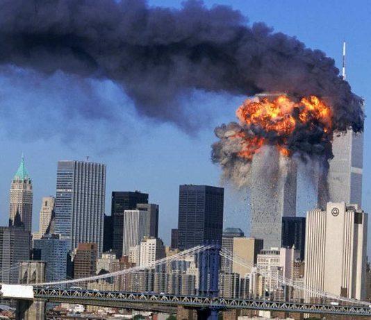 11η Σεπτεμβρίου 2001: