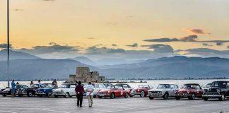 Tour de Peloponnese
