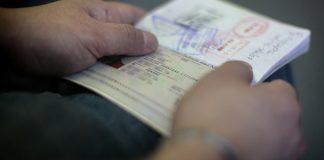 διαβατήρια διαβατηρίων