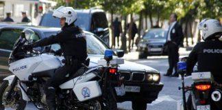 Ομάδας Δίκυκλης Αστυνόμευσης (ΔΙ.ΑΣ.)