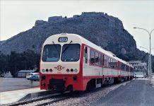 τραίνο Ναύπλιο