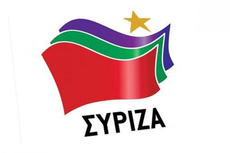 Σύριζα