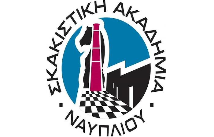 Σκακιστική Ακαδημία Ναυπλίου