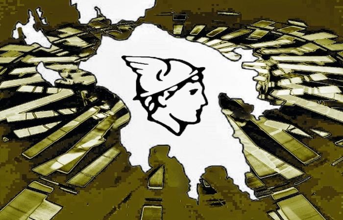 Ομοσπονδία Εμπορίου και Επιχειρηματικότητας Πελοποννήσου, Νοτιοδυτικής Ελλάδος, Ζακύνθου, Κεφαλληνίας & Ιθάκης (Ο.Ε.ΕΣ.Π.)
