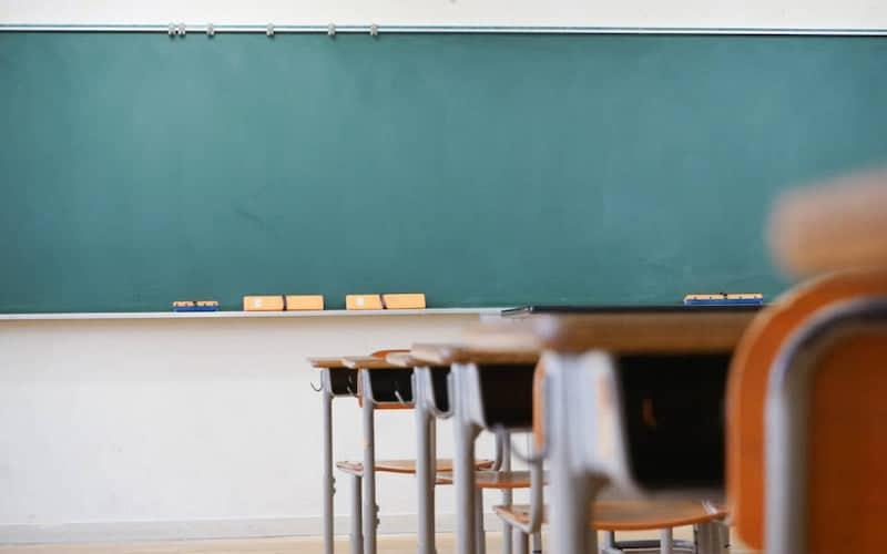 Σχολικές Μονάδες Πρωτοβάθμιας Εκπαίδευσης