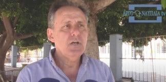Αντώνης Ντέμος απεργία