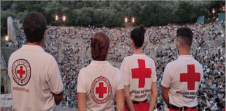Υγειονομική κάλυψη του Αρχαίου Θεάτρου Επιδαύρου από το Περιφερειακό Τμήμα Ε.Ε.Σ. Ναυπλίου