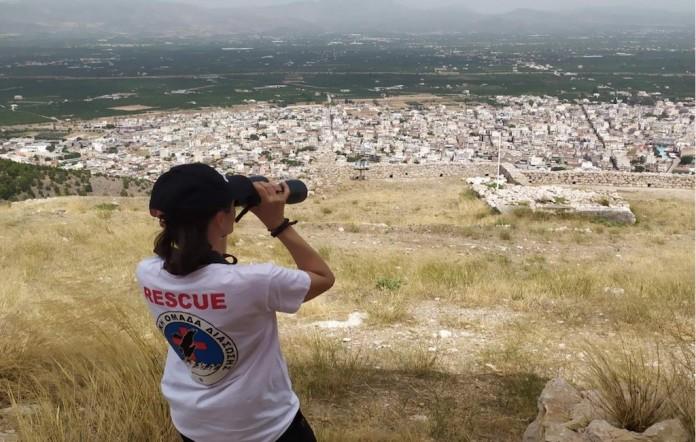 Ελληνική Ομάδα Διάσωσης Αργολίδας