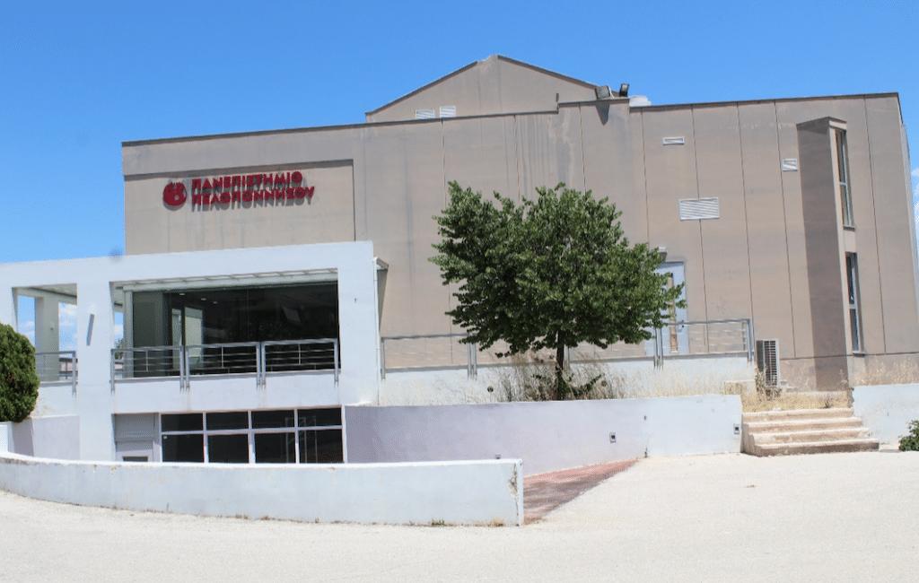 κτίριο στο Πολύφωνο Ναυπλίου (πρώην Φωτόνιο)