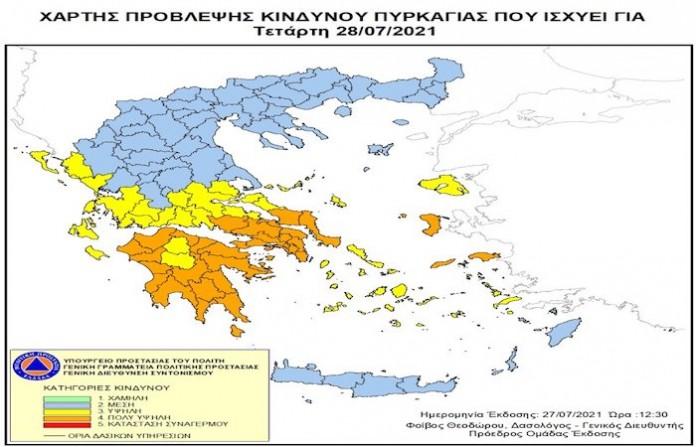 Χάρτη Πρόβλεψης Κινδύνου Πυρκαγιάς