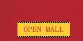 ανοιχτό κέντρο εμπορίου