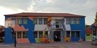 2ο Δημοτικό σχολείο Νεμέας
