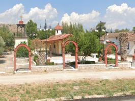 Αγίας Ευφημίας στα Νέα Σπίτια Τίρυνθας Ναυπλίου