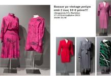 bazaar vintage