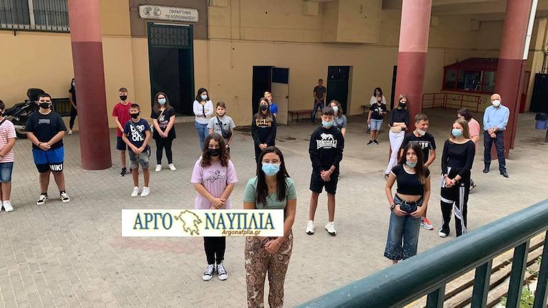 μαθητές 1ο Γυμνασιο Αργους