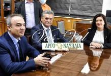 Πρέσβειρας Αλβανίας κ.Luela Hajdaraga