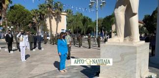 Πρόεδρος της Δημοκρατίας Κατερίνα Σακελλαροπούλου