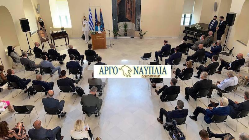 Σακελλαροπούλου βουλευτικό Ναύπλιο