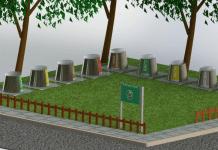 διαχείρισης αποβλήτων